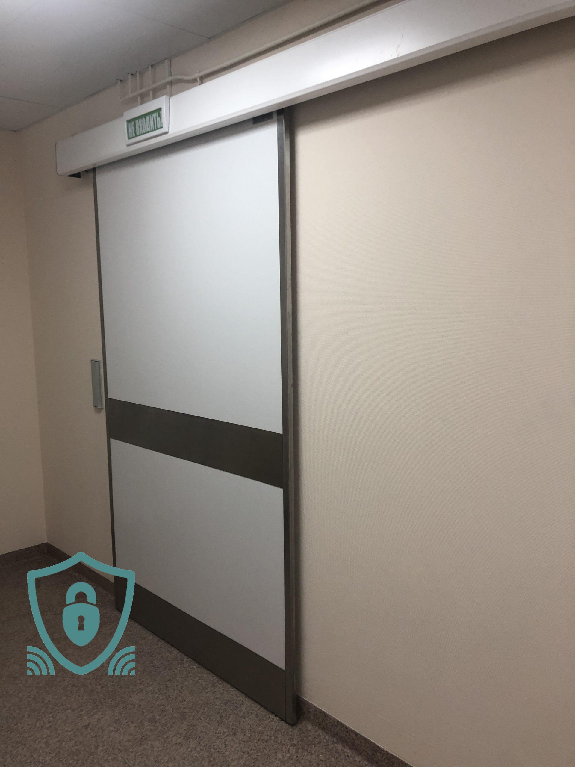 двери рентгенозащитные автоматические