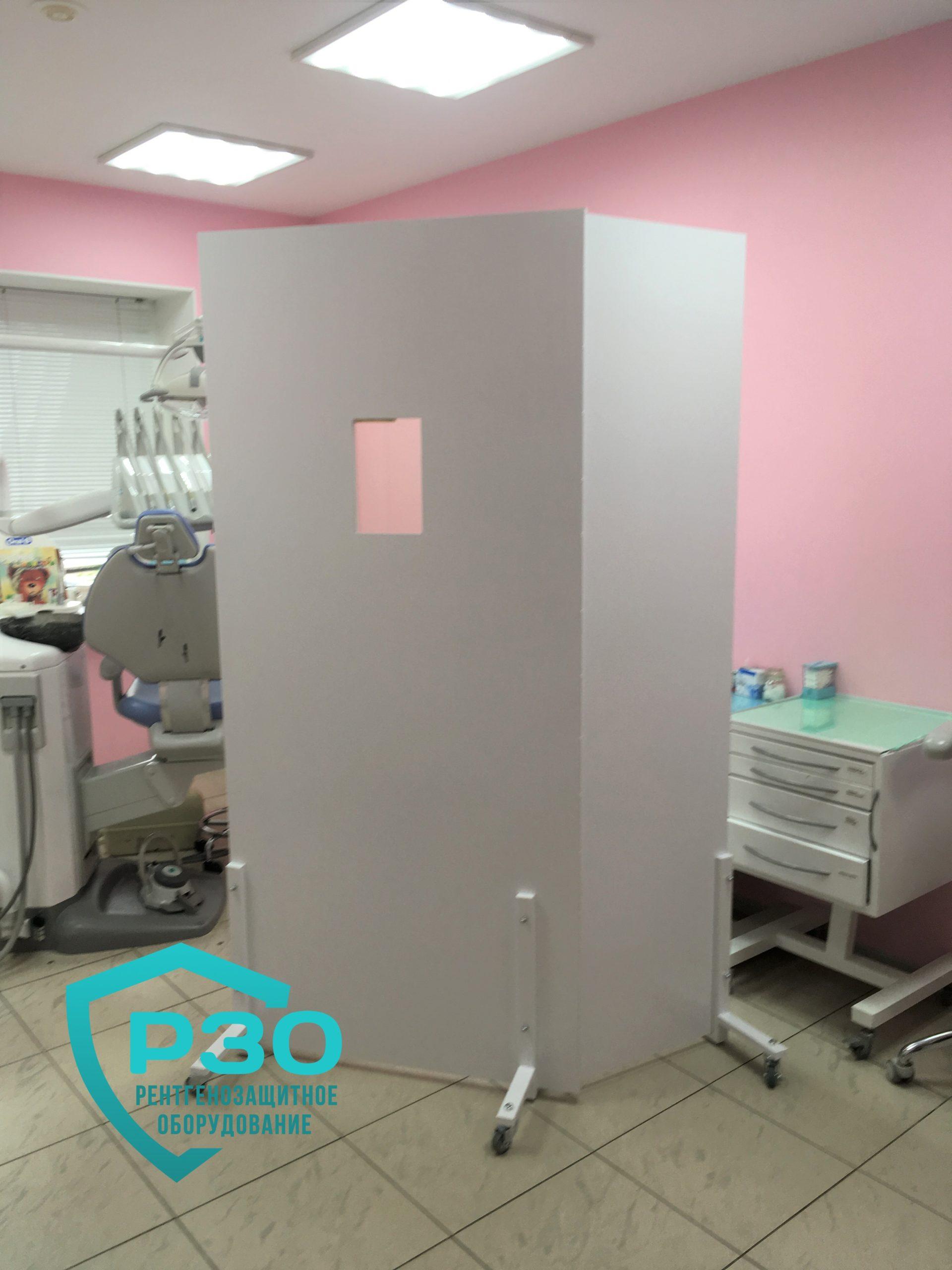 Ширмы рентгенозащитные