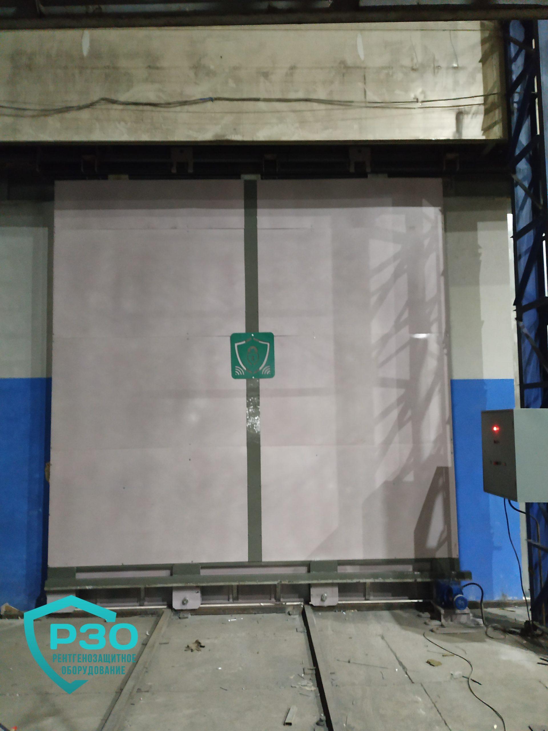 Ворота рентгенозащитные