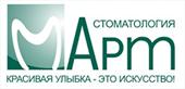 ООО «Стоматология Март»