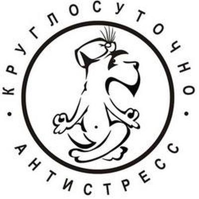 ОДО «Антистресс»
